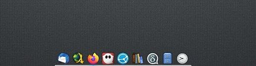 Elive_Screenshot_2020-12-20_19:41:08__708x186